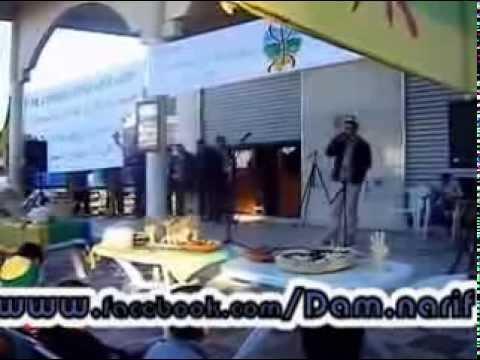 dam narif & asgus amaynu 2964 & boukidan