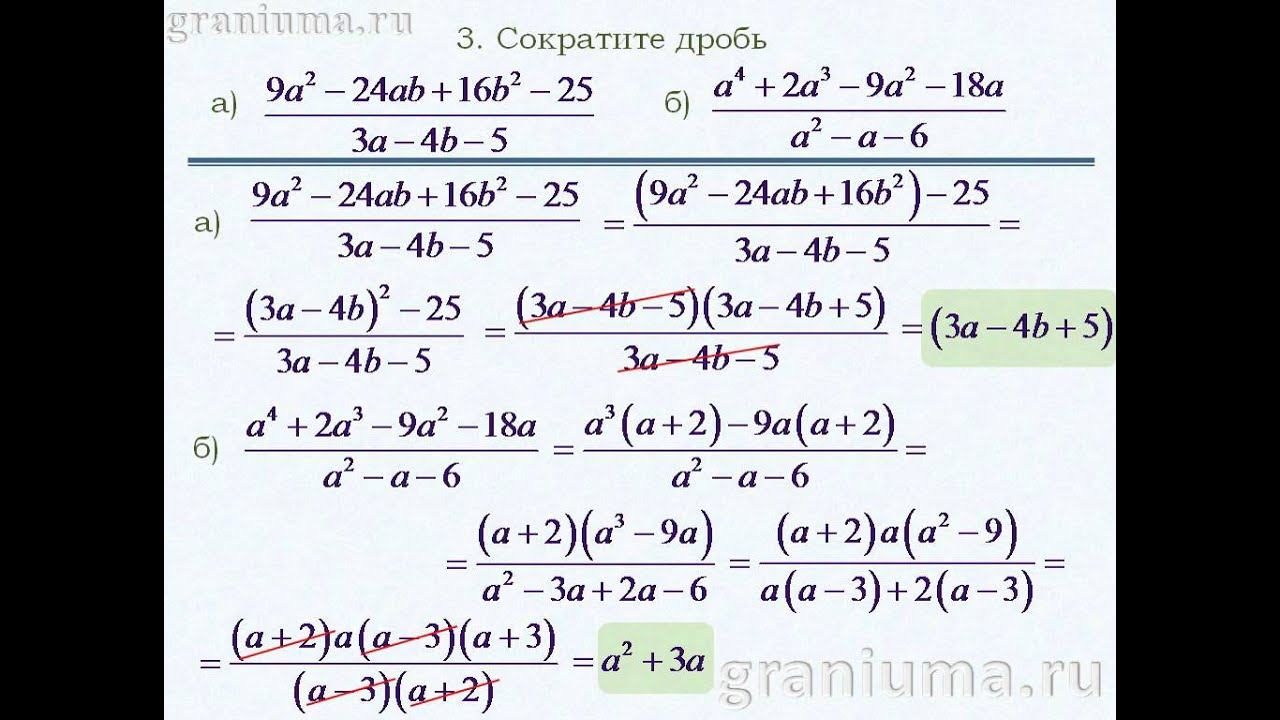 Действия со степенями калькулятор онлайн