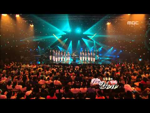 Monaco Royal Boys Choir - Aux Champs Elysees, 모나코 왕실 소년 합창단 - 샹젤리제, For