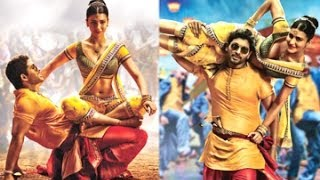 Maa Review Maa Istam| Race Gurram Movie Review