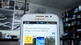 Samsung Galaxy Win Duos Обзор Keddr.com