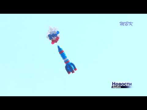 Десятки ракет взмыли в небо над Бердском