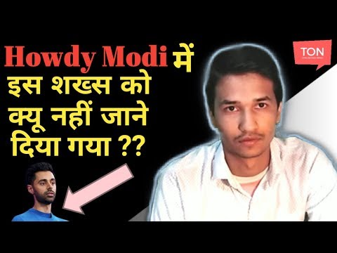 Hasan Minhaj On Howdy Modi Event || A incident With Hasan Minhaj || The Obvious News ||