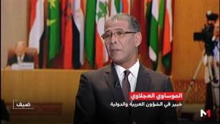 القمة العربية الـ 28.. هل هناك ما يدعو للأمل؟