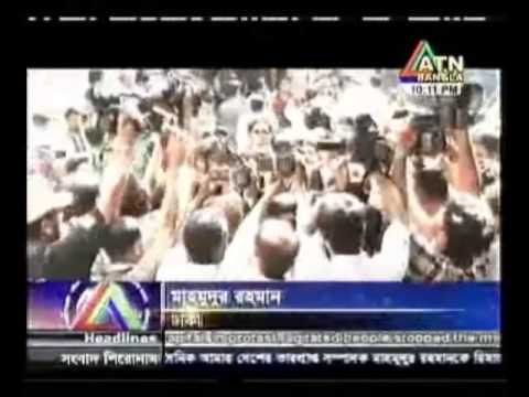 Daily News Atn Bangla tv News 21 april 2013 _Night News