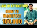 MANIFESTATION 48 Attract Money with Law of Attraction EXACT AMOUNT Success Story