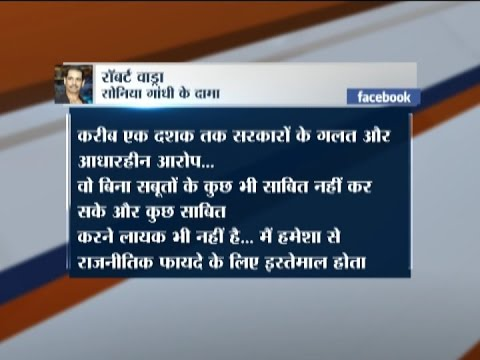 Dhingra Commission to submit its report today on Vadra land deal