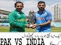 PAK VS INDIA FINAL ICC FINAL HIGHLIGHT FUN ENTERTAIMENT CRICKRT WORLD