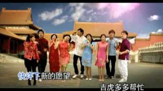 NTV7 + OneFM 《有情新年 Chinese New Year + Valentine