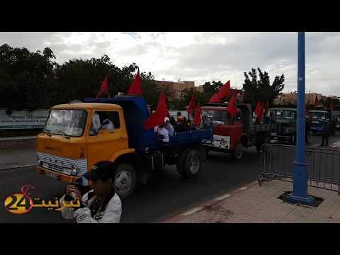 احتفالات تيزنيت بعيد المسيرة