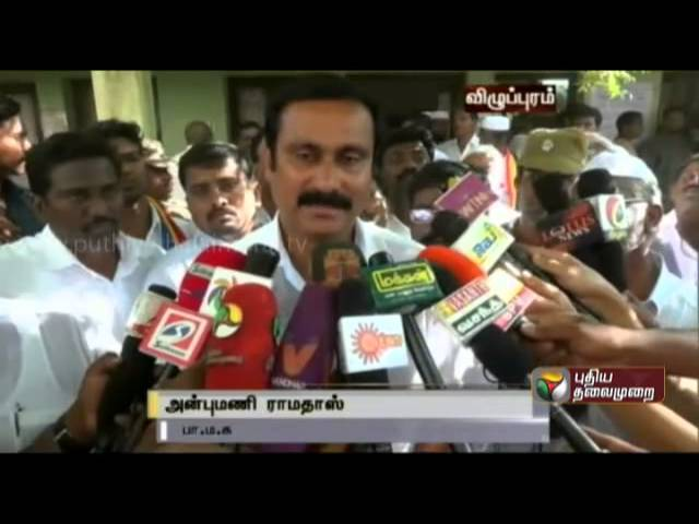 Anbumani Ramadoss says that NDA will get more seats in south