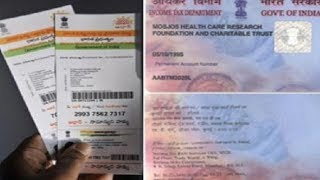 Linking Aadhaar with PAN mandatory from July 1..
