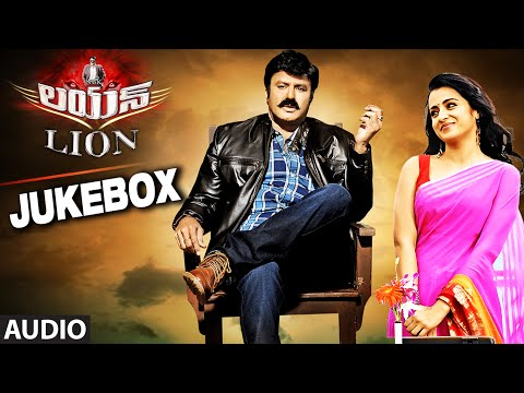 NBK Lion Movie Songs Listen Online