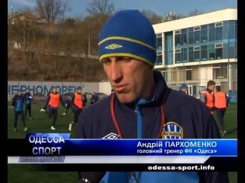 Одесса-Спорт представляет... Выпуск №2(45)_16.01.12