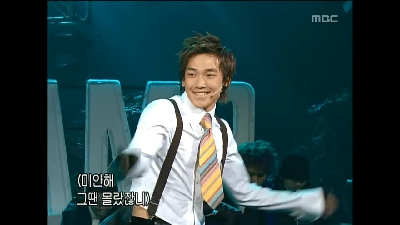 Rain - Are you happy with my fame, ? - ?? ????? ??, Music Camp 20031018