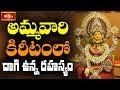 అమ్మవారి కిరీటంలో దాగి ఉన్న రహస్యం    Devi Navaratna Malika Stotram    Episode 7    Bhakthi TV