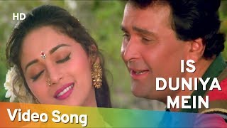 Is Duniya Mein - Prem Granth -  HD Song