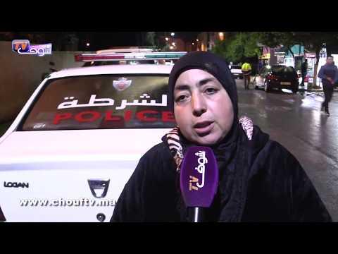 صادم.. سوري كيبيع الماكياج بفاس خطف تلميذة قاصر من المدرسة( فيديو)   |   خارج البلاطو
