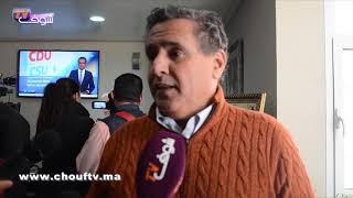 بالفيديو.. أخنوش يفوز برهان تنظيم المؤتمر الجهوي لحزب الأحرار بجهة طنجة تطوان -الحسيمة |
