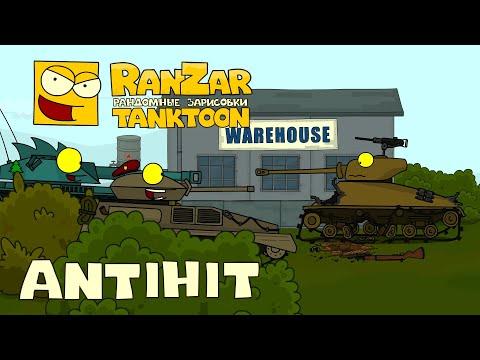 Tanktoon - Antihit
