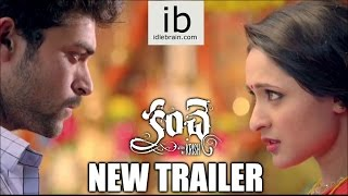 Kanche new trailer