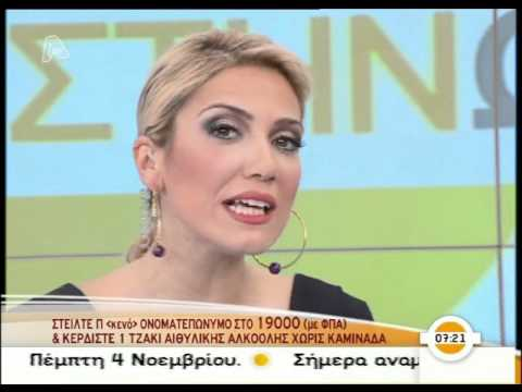 elena papavasileiou