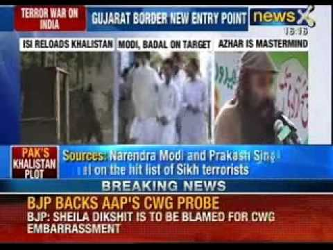 Terror war on India: After Jammu and Kashmir, Punjab on ISI radar - NewsX