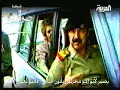 Saddam Hussain Giving Warning About Jalal Talabani