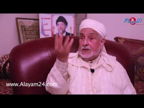 إبراهيم كمال و محاولات الإستقطاب المتبادل بين الشبيبة الاسلامية و العدل و الإحسان