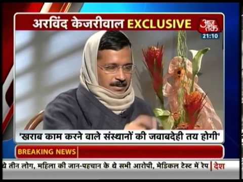 Exclusive: Interview with Arvind Kejriwal (Part 1)