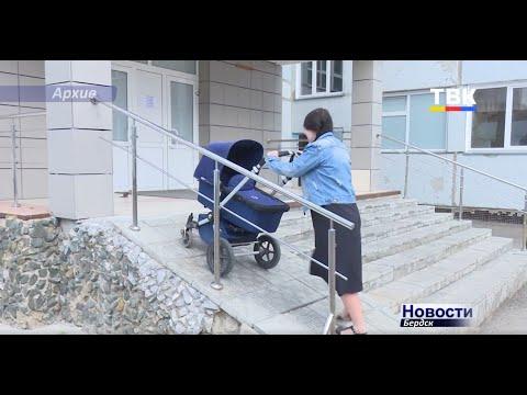 Новый пандус планируют установить в 13 школе Бердска