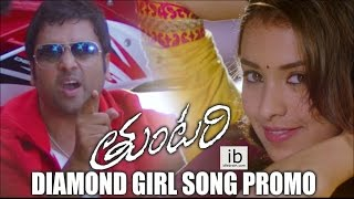 Tuntari Diamond Girl song release promo - Nara Rohit