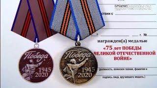 Медаль нашла героя