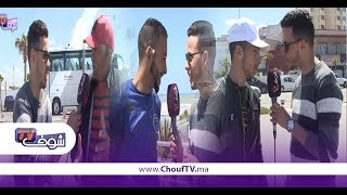 بالفيديو..مع علاء:  واش المغاربة غشاشة ؟ ( أجوبة مثيرة وطريفة)   |   Be Happy
