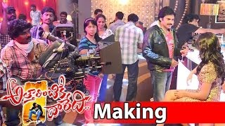 Attarintiki Daredi Song Making| Its Time To Party Now