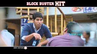 Kotha-Janta-Block-Buster-Hit-Trailer