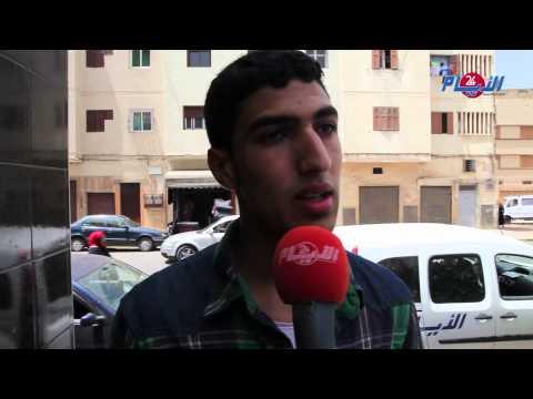 ابن خالة ياسين بحثي يكشف ل