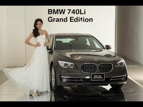 【汽車情報】- BMW 740Li Grand Edition …
