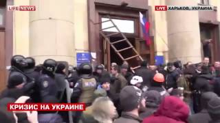 Sediul administrației din Harcov ocupat de protestatari ruși