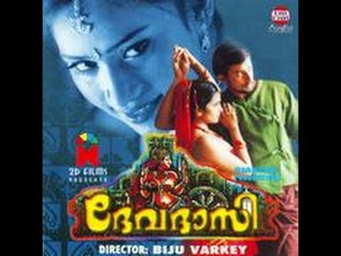 Devadasi 1999: Full Malayalam Movie