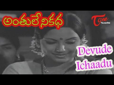 Anthuleni Katha Songs - Devude Ichaadu - Jayapradha - Rajinikanth
