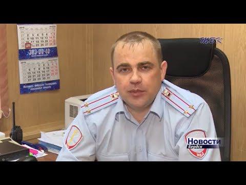 Бердск криминальный - сводка отдела МВД за неделю