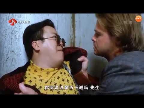 Phim Trung Quốc Đặc Sắc - Tay Sát Gái - Phim Châu Tinh Trì