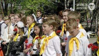 19 мая  прошёл слёт детских общественных организаций первый 2105