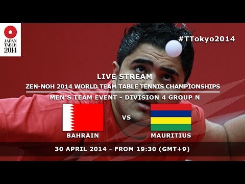 ZEN-NOH 2014 World Team Table Tennis Championships: Bahrain - Maritius