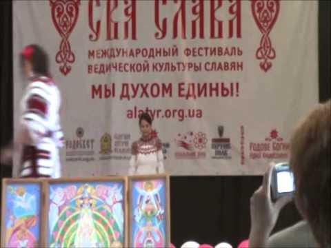 Презентация женской одежды. Славянская мода (10.09.2009)