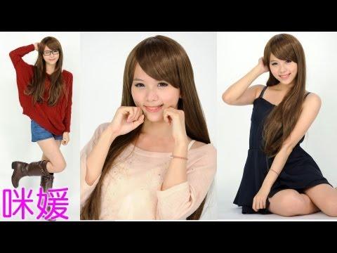 正妹 - Magazine cover