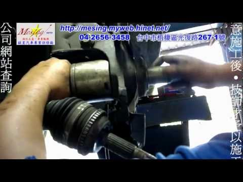 Замена ступичного подшипника на Toyota Vios с двигателем 1NZ-FE
