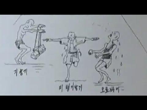 Thực trạng nhân quyền tại Bắc Triều Tiên