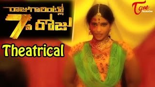 Rajugarintlo 7va Roju Movie Theatrical Trailer